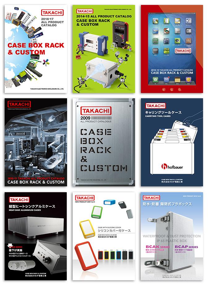 株式会社タカチ電機工業カタログデザイン