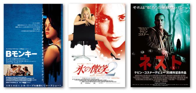 映画関連のポスターポスターデザイン