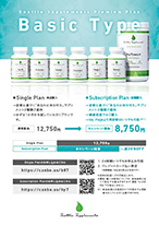 CanBe Inc.チラシデザイン